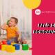 dia del fonoaudiólogo